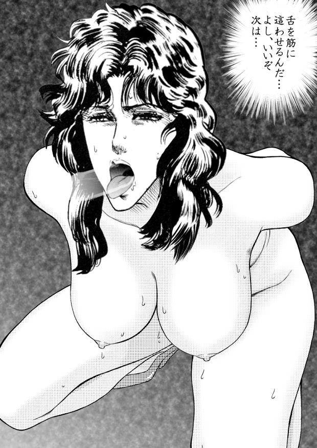 マミヤのフェラ2