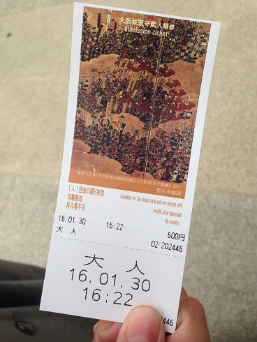 大坂城14