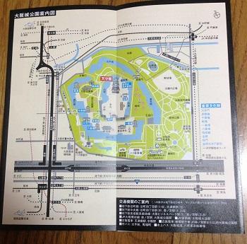 大坂城23