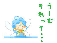 yuruiro20151030_sarubobo_003