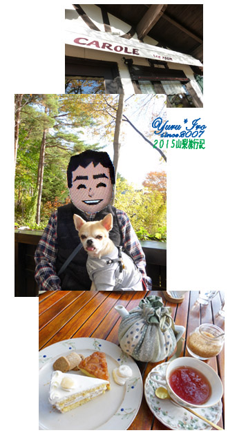 yuruiro20151031_02_k000