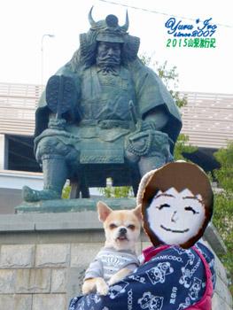 yuruiro20151031_02_k006