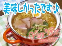 2016yuruiro_0117_k_000