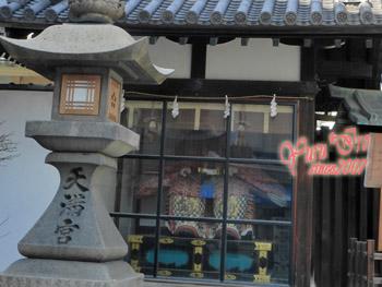 2016yuruiro_0204_k_004
