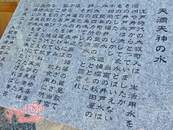 2016yuruiro_0204_k_006