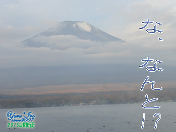 yuruiro20151030_k002
