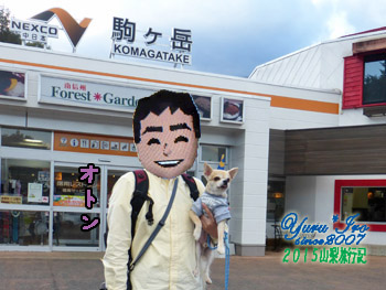 yuruiro20151030_01_k004