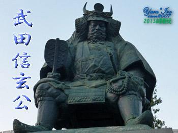 yuruiro20151031_02_k009
