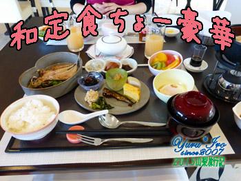 yuruiro20151101_01_k005