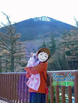 yuruiro20151101_02_004