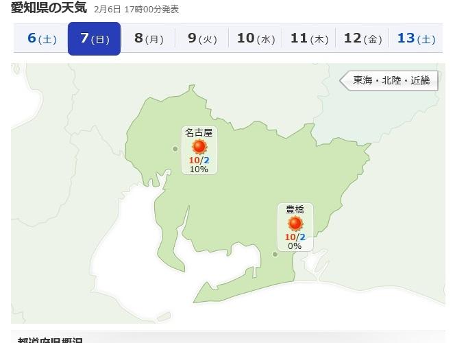 Baidu IME_2016-2-6_21-55-32