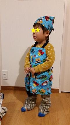 キッズエプロン次男くん