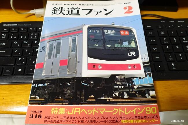 DSC01838-s.jpg