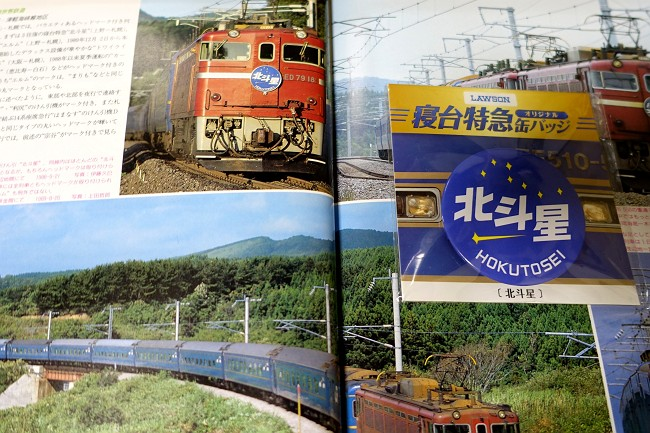 DSC01840-s.jpg