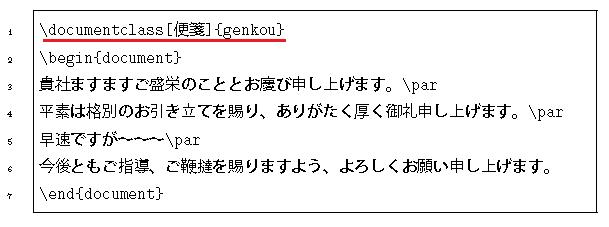 genkou05.png