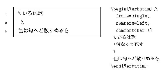 verb05.png