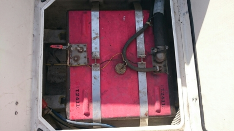 燃料タンク1