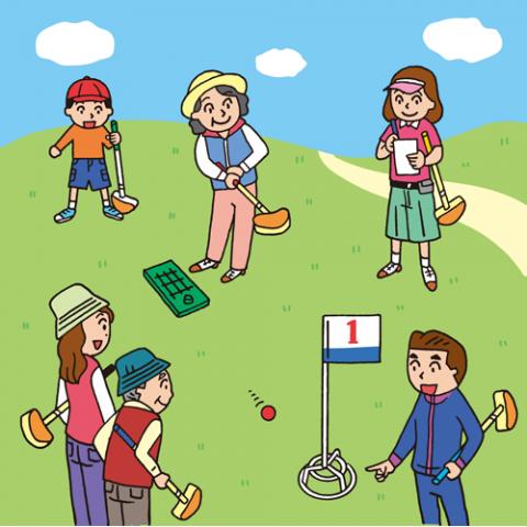 グランドゴルフ1