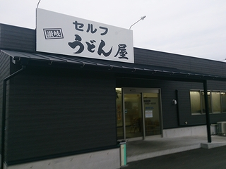 160105a.jpg