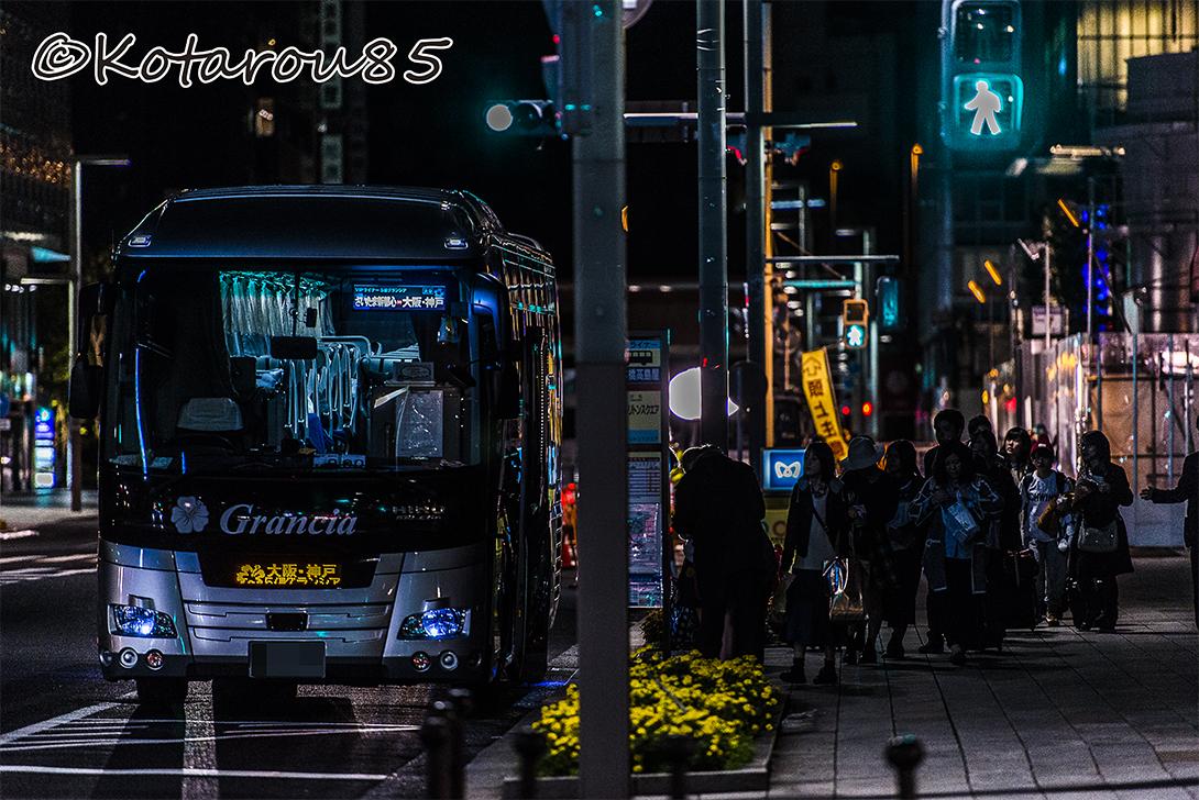 大阪行きの夜行バス 20151119