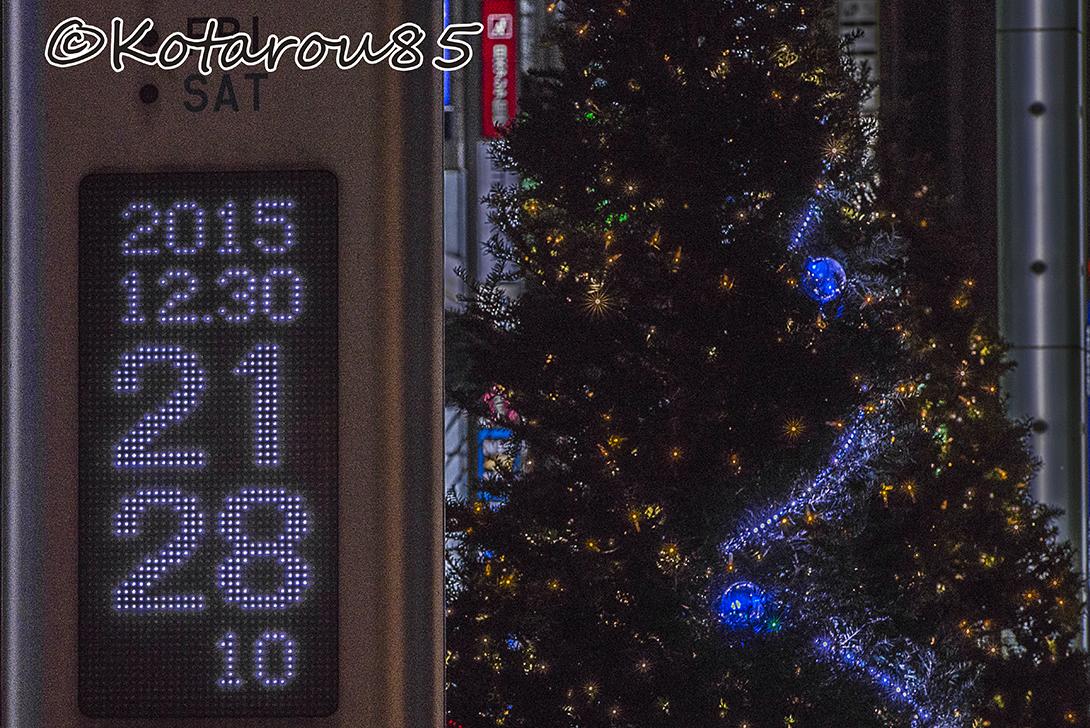 いつもの時計前で 20151231