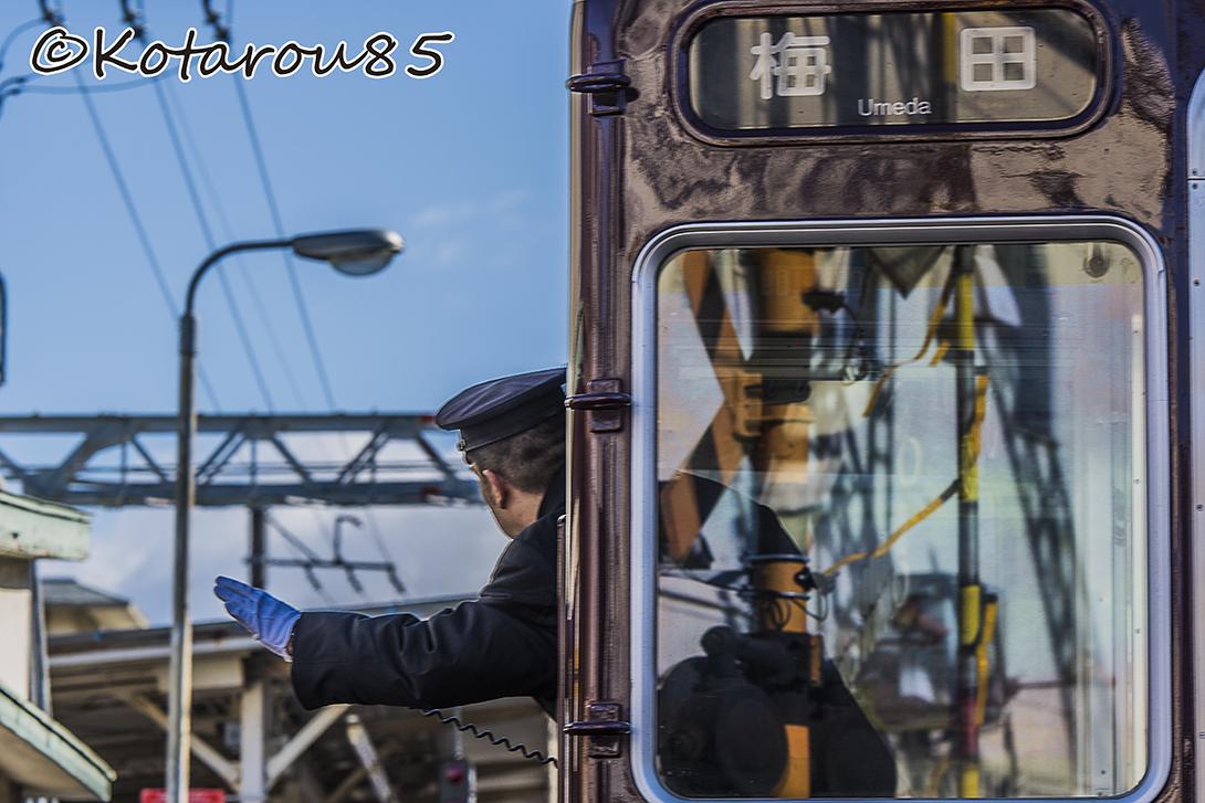 阪急電車 20160121