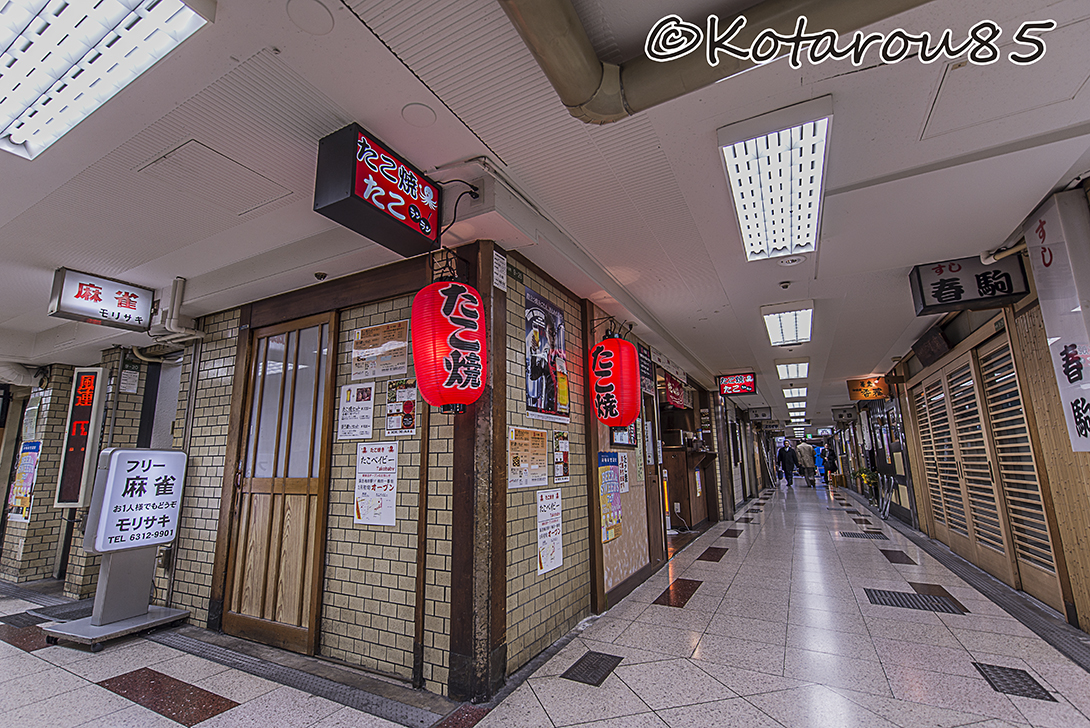 新梅田食道街2 20160121