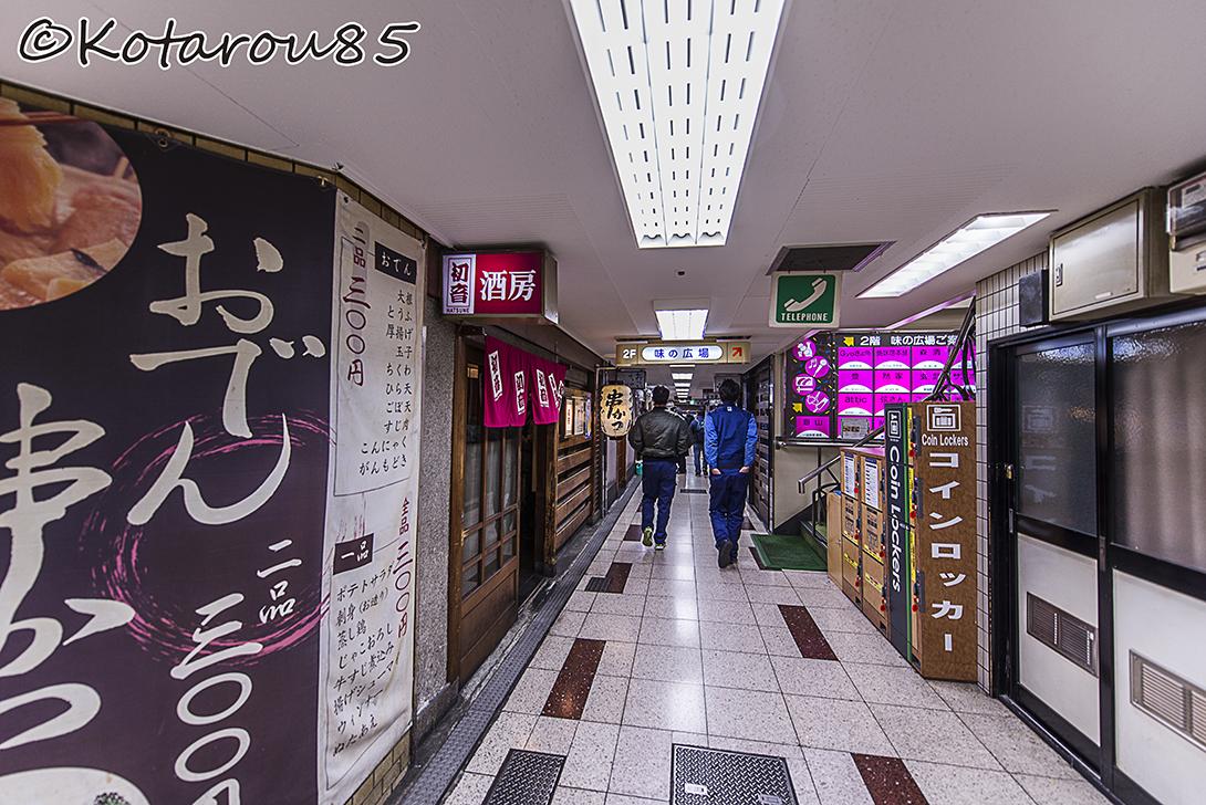 新梅田食道街3 20160125