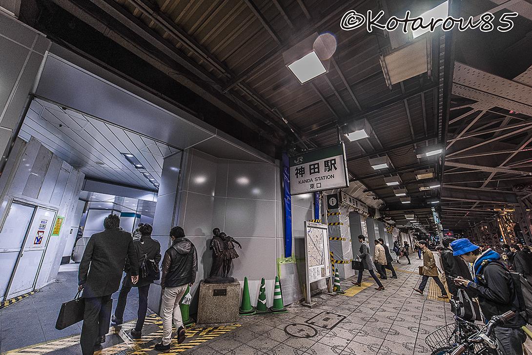 男の街・神田 20160213