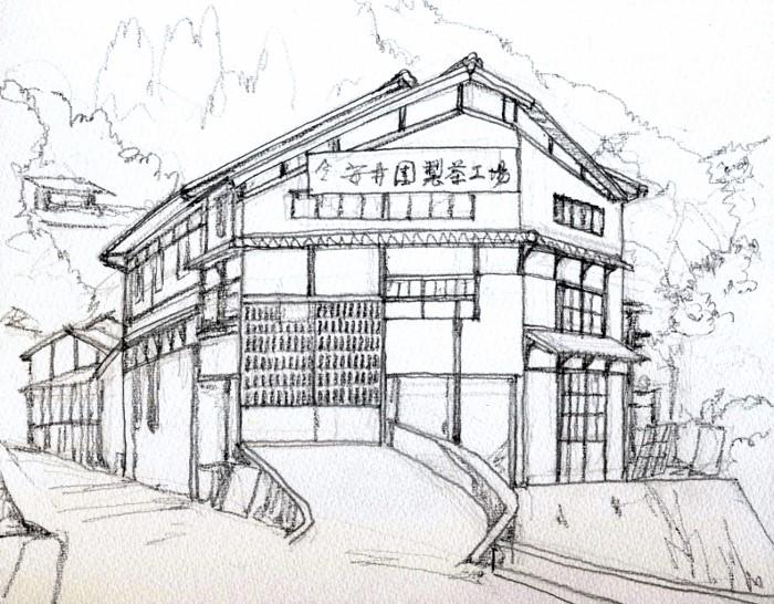 宇治田原製茶工場 デッサン (700x546)
