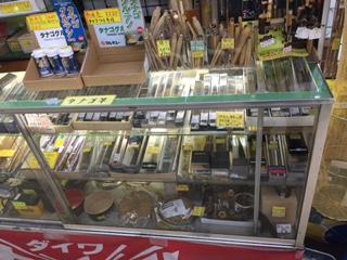 増山釣具店4
