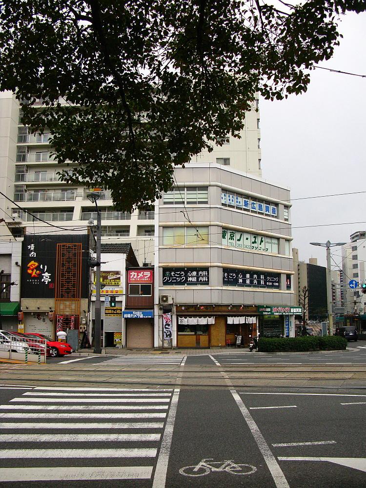 2014_12_08広島:うどん乃きや (2)