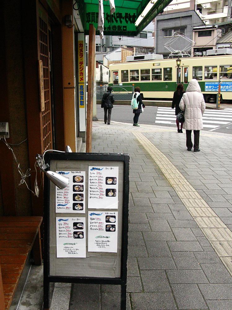 2014_12_08広島:うどん乃きや (8)