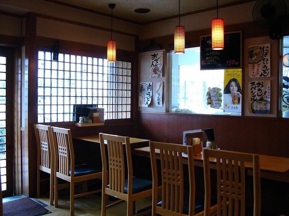 2014_12_08広島:うどん乃きや- (10)