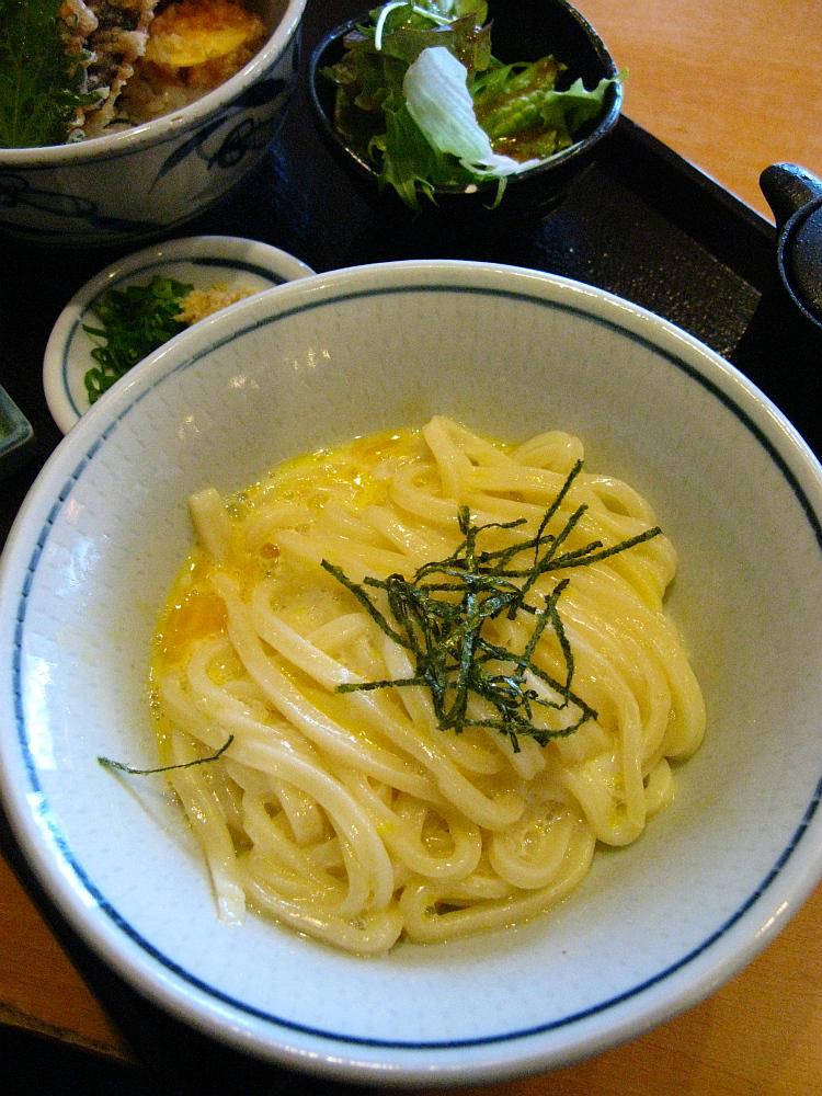 2014_12_08広島:うどん乃きや- (20)
