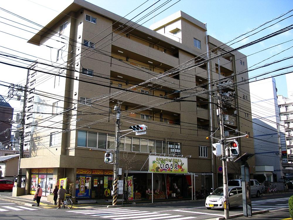 2014_12_25広島:お好み焼いっちゃん (2)