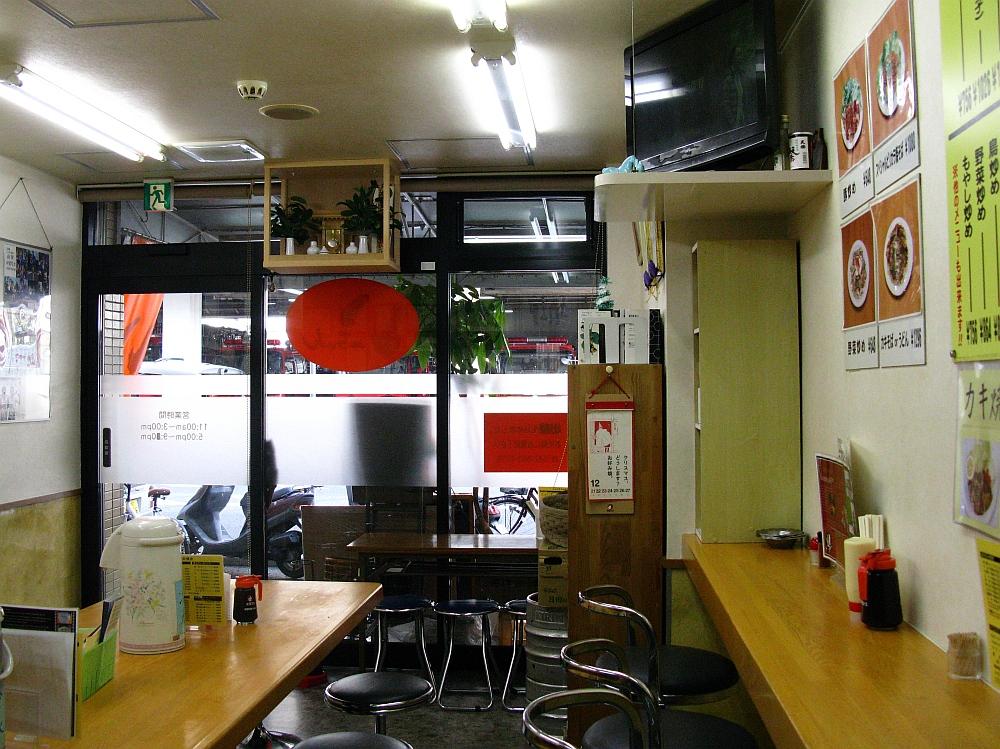 2014_12_25広島:お好み焼いっちゃん- (14)