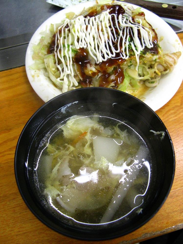 2014_12_25広島:お好み焼いっちゃん- (58)