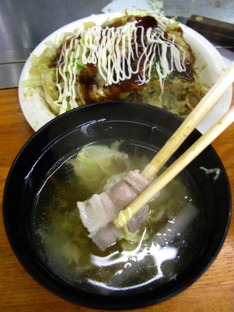 2014_12_25広島:お好み焼いっちゃん- (59)