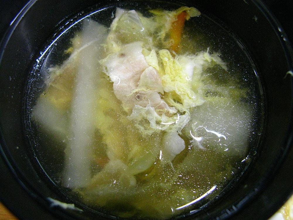 2014_12_25広島:お好み焼いっちゃん- (61)