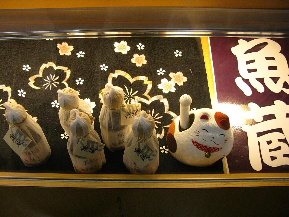 2014_08_03 呉YOUME魚蔵007