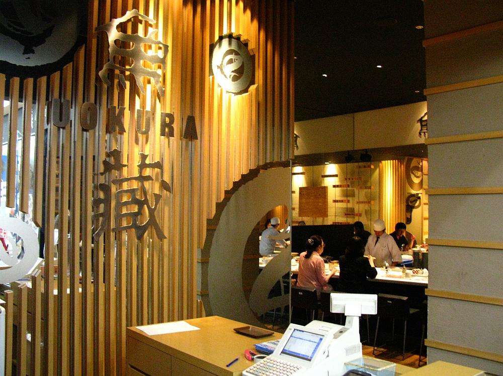 2014_08_03 呉YOUME魚蔵005