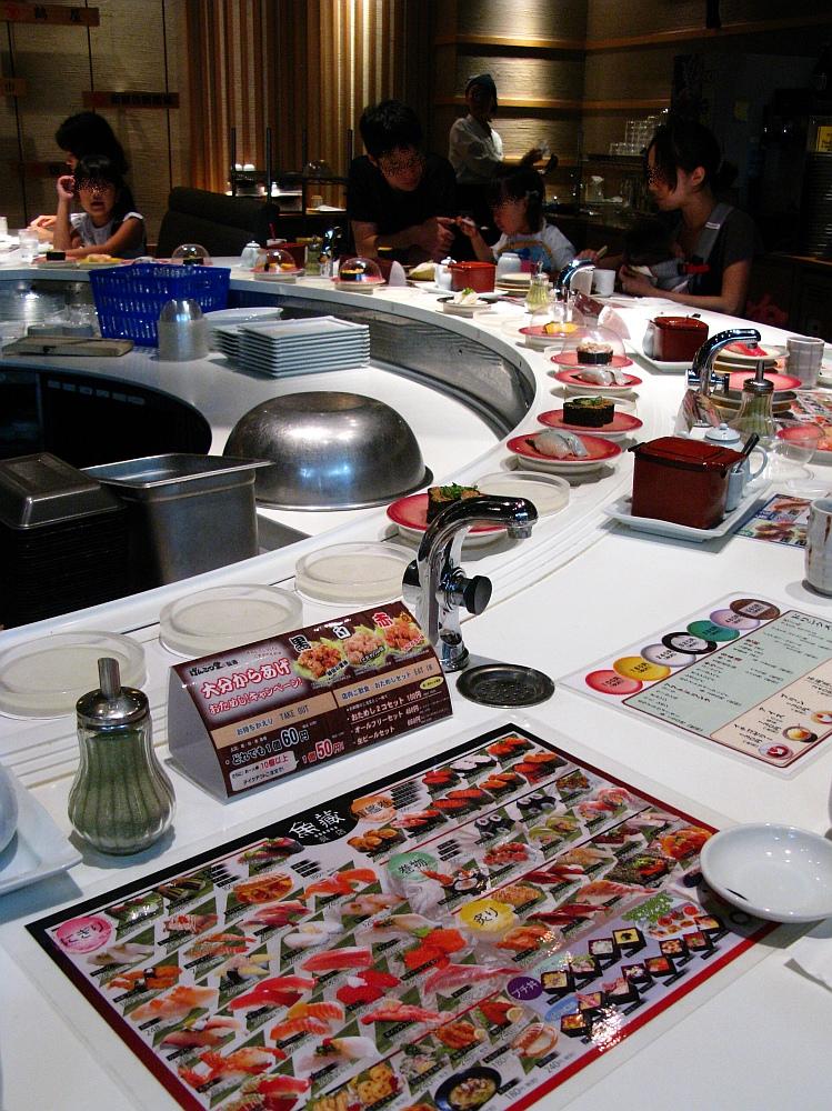 2014_08_03 呉YOUME魚蔵010