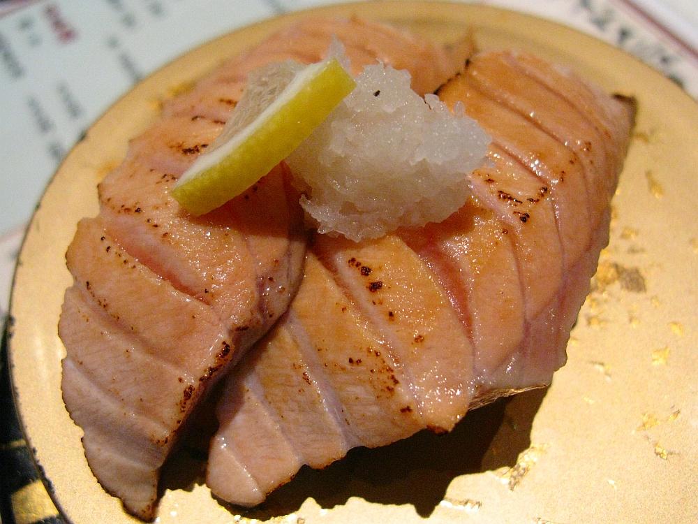 2014_08_03 呉YOUME魚蔵024