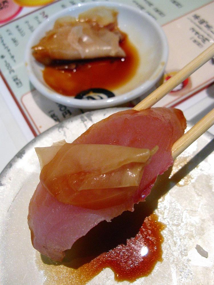 2014_08_03 呉YOUME魚蔵037