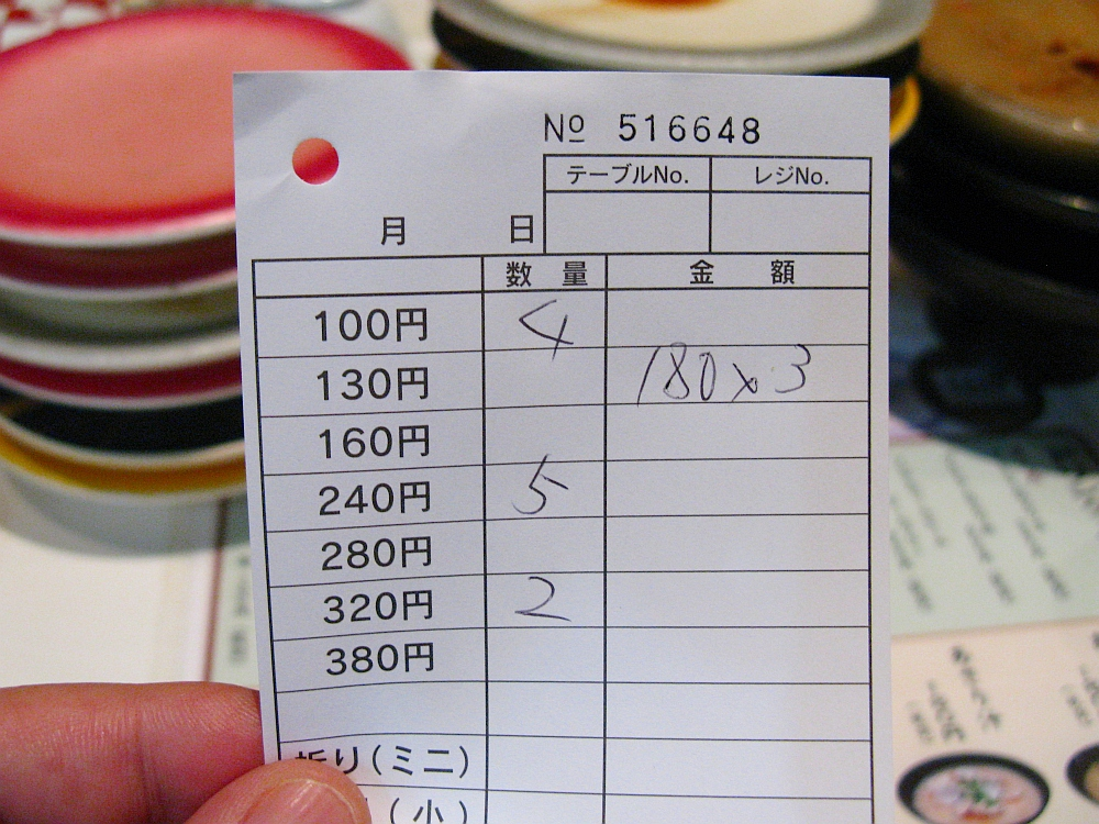 2014_08_03 呉YOUME魚蔵038