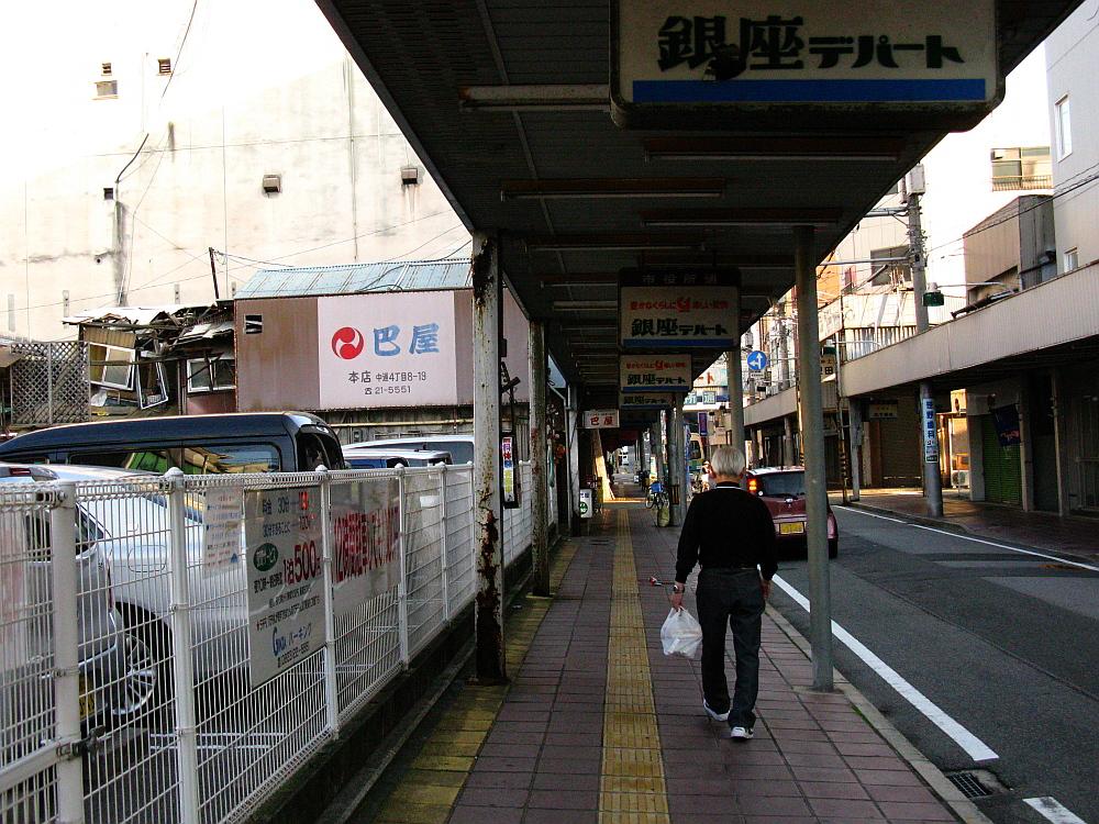 2014_10_25 呉:巴屋本店002