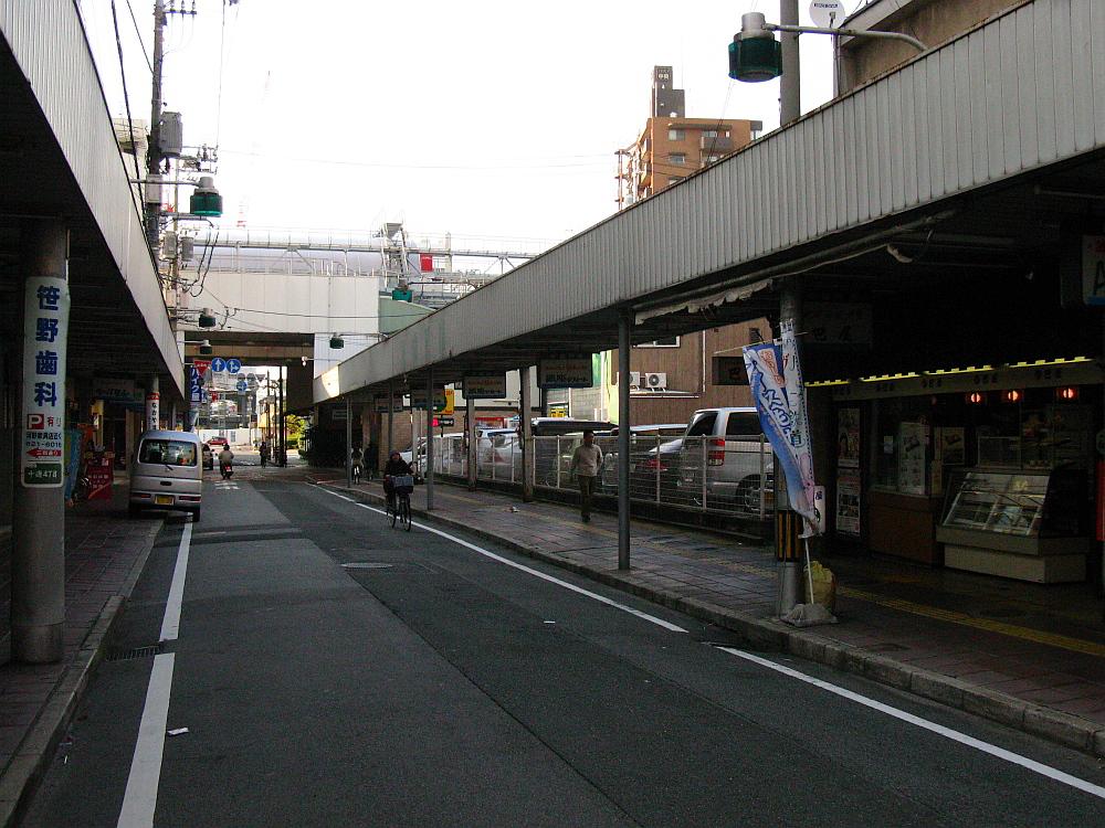 2014_10_25 呉:巴屋本店023