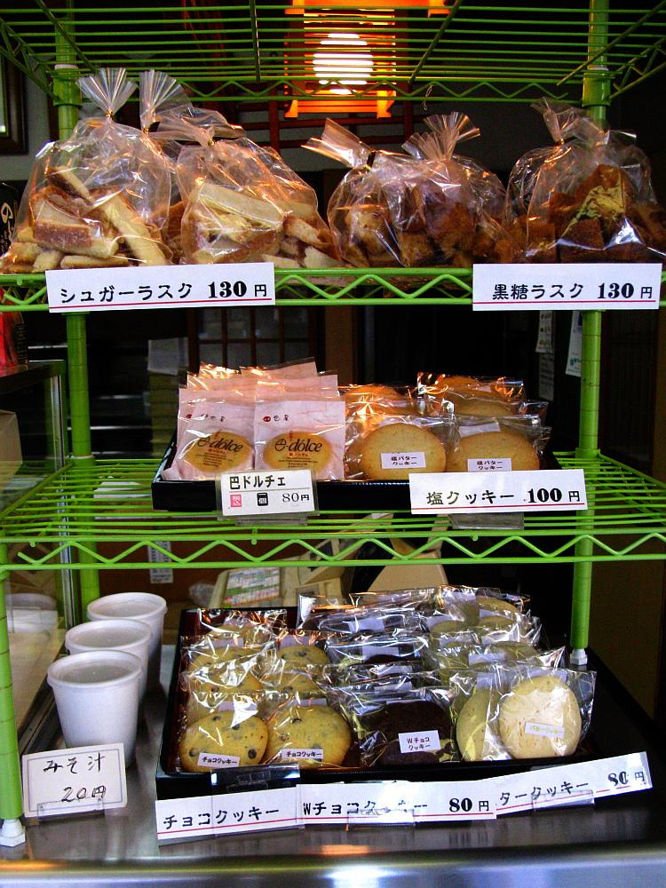 2014_10_25 呉:巴屋本店008