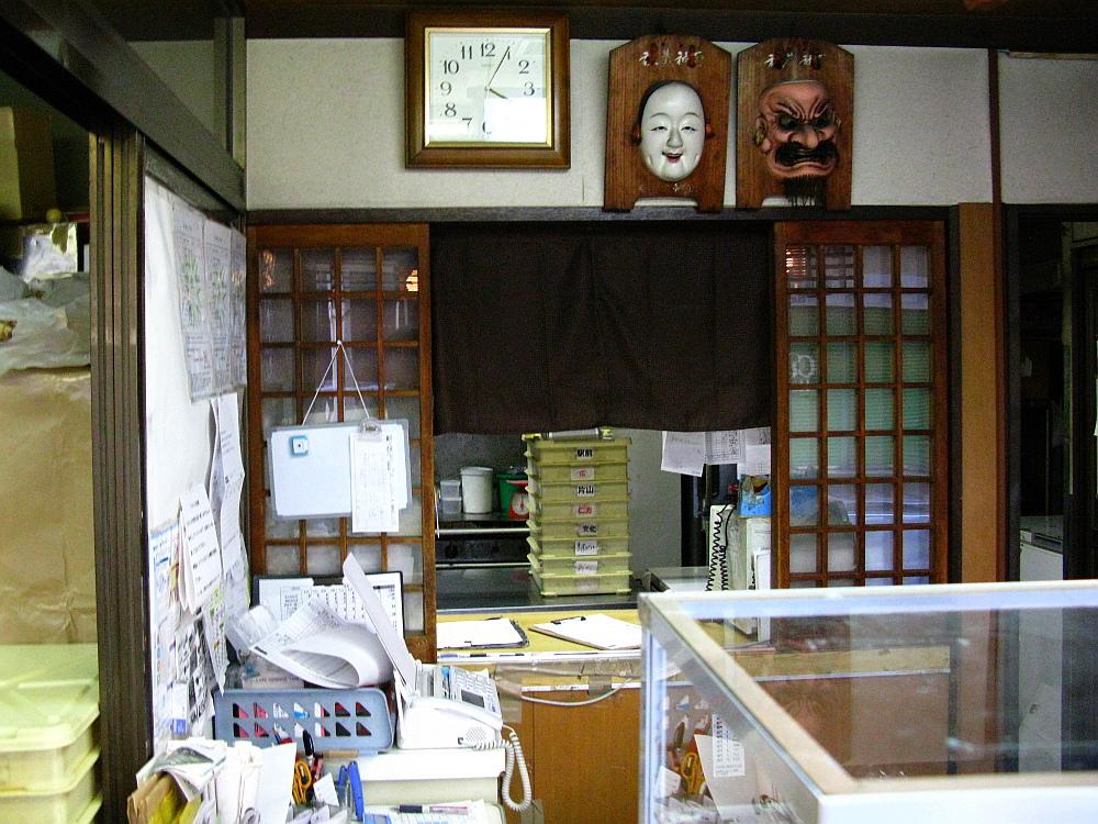 2014_10_25 呉:巴屋本店009